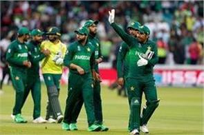 pakistan cricket board invite south africa team in pak