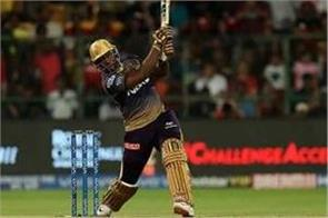 bcci is thinking of making major changes in ipl
