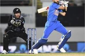 kohli to overturn dhoni in hamilton t20 against new zealand