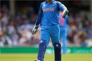 raina tells dhoni the captain of the captains  who changed the face of team
