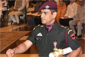 after retirement  dhoni wants posting in siachen