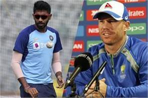 warner  who scored hundreds  also became a bumrah fan