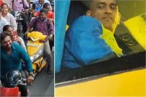 people follow the bus to see a glimpse of dhoni s devotion