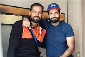 pathan brothers has taken a heart wrenching step