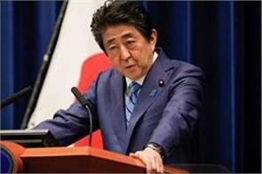 japan s pm s biggest statement tokyo olympics can be suspended