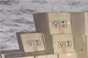 ferozepur  chandigarh  alcohol  110 boxes