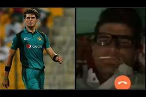leaked porn video of pakistani cricketer shaheen afridi