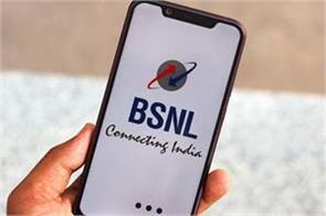 bsnl launches new plan