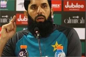 cricketer leaving test for league cricket misbah upset