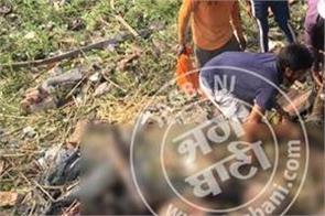 batala factory blast 23 killed