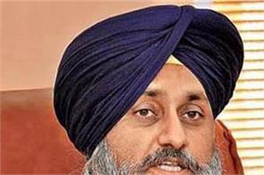 sukhbir badal announced members of party working committee