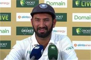 icc will have to consider its rules  pujara