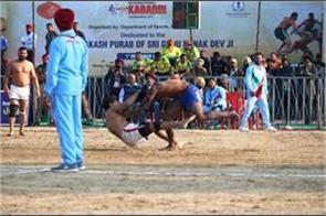 england canada and usa win first day of world kabaddi tournament