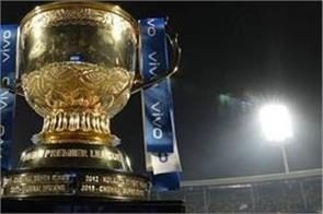 good news for fans with ipl  tournament to start soon