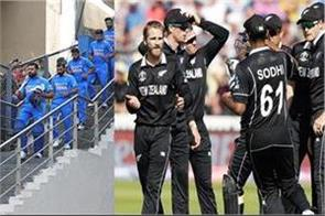 ind vs nz  revenge  world cup defeat