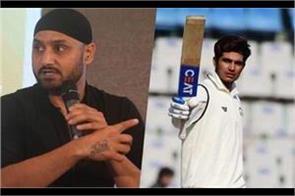 shubman gill  s career is ruining team india   harbhajan