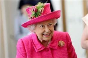 queen elizabeth congratulates england team for winning titles