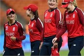 england beat windies by 46 runs