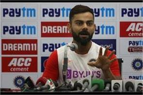 one defeat does not ruin the team  virat