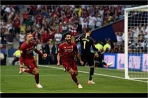 liverpool beat tottenham with a goal from salah