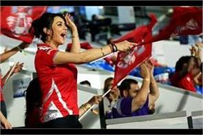 after punjab s win preity zinta s fans said best franchise honor