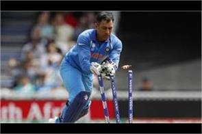 dhoni  s unbeaten record at moin  s record in list a