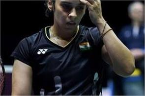 viewers demand action against saina  s withdrawal
