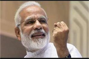 white house follow narendra modi on twitter