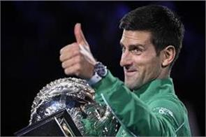 djokovic 8th time no 1 in australian open with 17th grand slam title