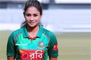bangladeshi player jehanara  eyeliner