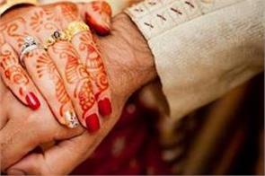 tarn taran married abroad defrauded