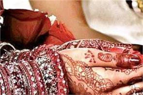 dowry  poisonous medicine