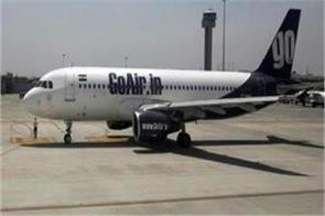 goair seeks help from government to overcome covid 19 crisis