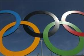 olympics 2024  national center of excellence  training begins