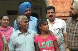 mumbai police remanded abductor from amritsar