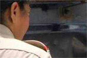 female asi  police  suspend