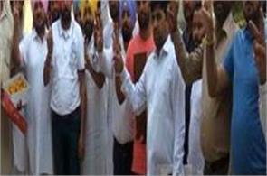 gurdaspur by poll elections
