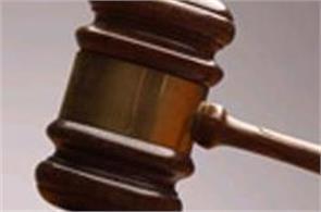 corruption  court  punishment