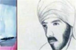 gossain murder case  police issued sketch of suspect