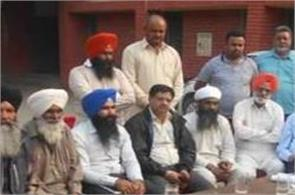 sugarcane mill officials regarding the demands by the committee