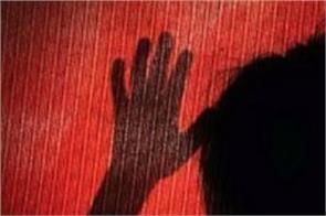 patiala  sexual abuse  children