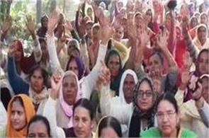 on the third day the anganwadi workers citu continued to hold protests