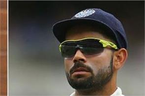 sunil gavaskar  virat kohli  team india  absence  australian team  relief