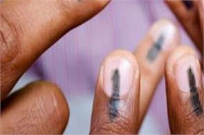 municipal elections  voter list