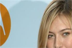 fir against maria sharapova in delhi