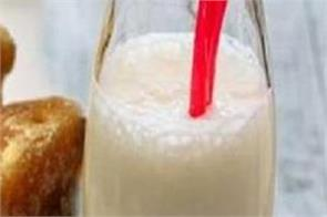 know the benefits of drinking gurted milk in milk
