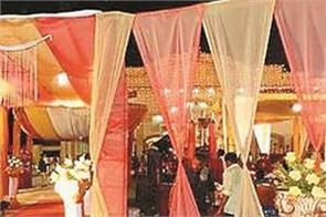 wedding  family  theft