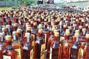 police recovered alcohol