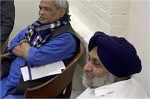 sad bjp has made joint meeting for municipal elections