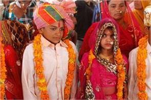 child marriage is made child small